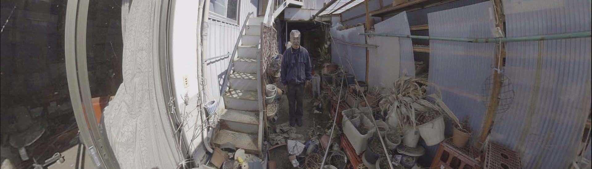 Fukushima: Contaminated Lives