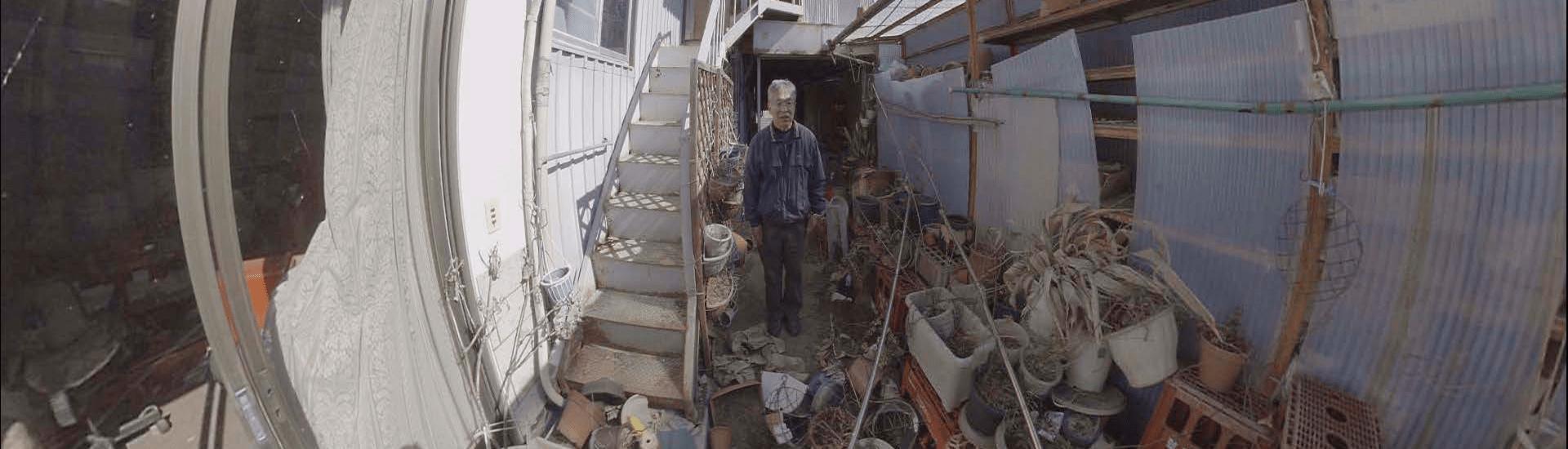 Fukushima: Contaminated Lives